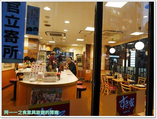 すき家.Sukiya.京都神戶美食. 鰻魚飯.漢堡排.平價image028