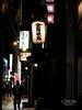 Signboard#0106 (nishibou at n' Photo labo) Tags: japan sapporo hokkaido 北海道 札幌 札幌市
