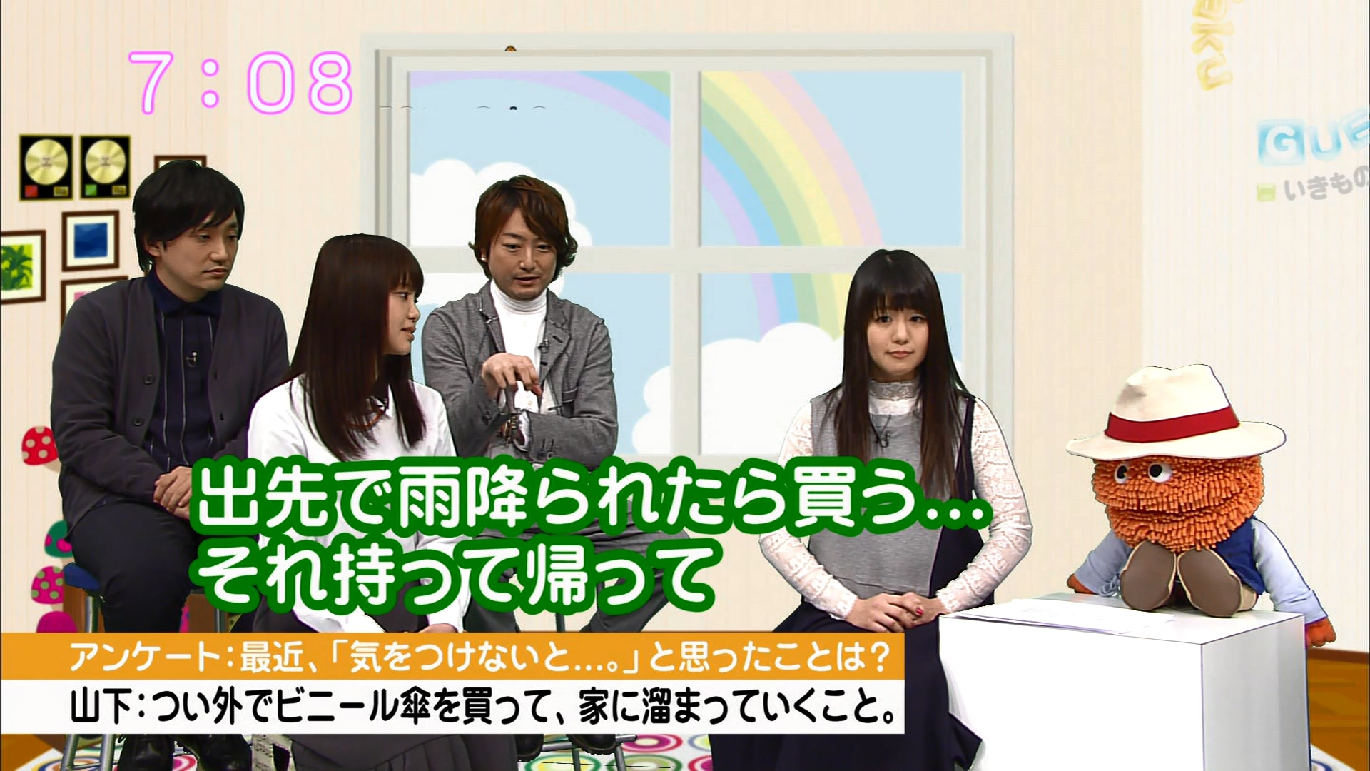 2016.03.17 いきものがかり(saku saku).ts_20160317_080412.621