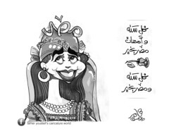 273-Ahram_Tamer-Youssef_20-3-2016 (Tamer Youssef) Tags: california uk portrait usa pencil sketch san francisco united cartoon creative kingdom cairo caricature production press cartoonist  ksa cartoonists youssef tamer caricaturist  soliman     abou   feco