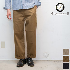 April 19 2016 at 05:10PM (audience_jp) Tags: fashion audience style mens    instep  webstore nowavailable   upscapeaudience