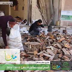 4 (emaar_alsham) Tags: winter cold stove syrian emaar              emaaralsham