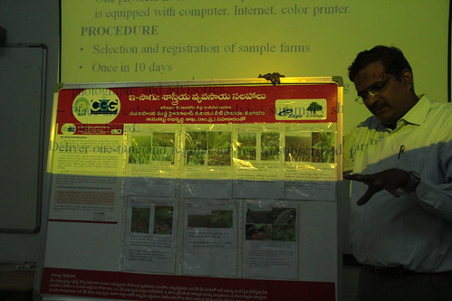 "Hyderabad - NIRD ICT for rural development <a style=""margin-left:10px; font-size:0.8em;"" href=""http://www.flickr.com/photos/47929825@N05/24079318290/"" target=""_blank"">@flickr</a>"