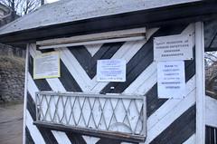_DSC3879 (Rustam Bikbov) Tags: november tower castle balticsea gulfoffinland  viborg 2015   viipuri    leningradoblast    wiburg