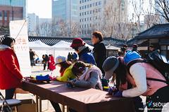 Seoul: New Year's Festival in Unhyeongung (Seoul Korea) Tags: city winter asian photo asia capital korea korean photograph seoul kr southkorea 서울 한국 kpop 대한민국 republicofkorea unhyeongung jongnogu unhyeonpalace canoneos6d flickrseoul sigma2470mmf28exdghsm iseoulu