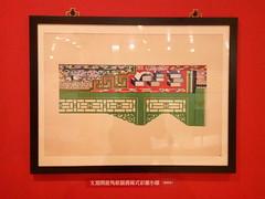 2016-02-04 17.10.53 (albyantoniazzi) Tags: china city travel streets asia macau macao  voyahe