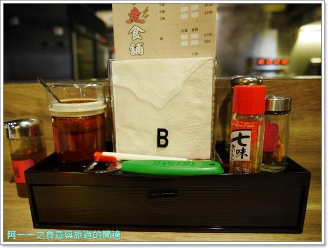 捷運南京復興站美食.爆走食鋪.牛肉麵.串燒.炸雞.聚餐image015