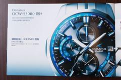 IMG_0125_LR (weiyu826) Tags: casio s3000 ocw oceanus 電波時計 光動能 電波錶