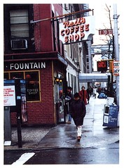 Neil's Coffee Shop (Hunter College Archives) Tags: yearbook hunter 1995 lexingtonave huntercollege neilscoffeeshop 70thst wistarion thewistarion