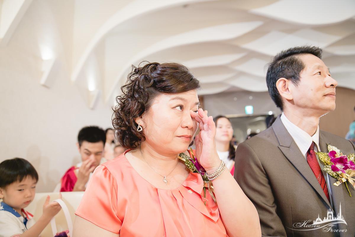 婚禮記錄@中和晶宴會館_0046.jpg