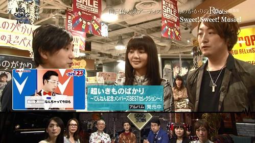 2016.04.28 いきものがかり(MBS SONG TOWN).ts_20160429_104634.047