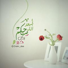 (hmadi_alkatani) Tags: digital design graphicdesign artist designer digitalart designs libya ahmed flicker benghazi      digitalartist  ahmedalkatani alkatani    ahmeddesgin desginimages ahmeddesigns graphicartisit