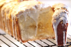 Lemon Almond Pull-Apart Coffee Cake (Baking is my Zen) Tags: food dessert lemon almonds yeast canonrebelt1i bakingismyzen photobycarmenortiz lemonpullapartcoffeecake lemonycreamcheeseglaze lemonalmondpullapartcoffeecake