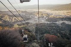 in Japan  Shizuoka Prefecture . izunokuni    DSC_7654-5 (Ming - chun ( very busy )) Tags: travel sky mountain japan landscape nikon 28mm scene  nikkor prefecture    d800 28mmf18    traveljapan shizuok      nikon28mmf18  nikon28mm18    f1828mm