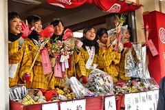kiccho (lucky articles), Imamiyaebisu-jinja, Osaka (jtabn99) Tags: girl japan lady shrine osaka naniwa   fukumusume  imamiyaebisujinja 20160111