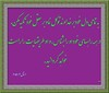امثال ۳ : ۵-۶ (ktabmokadas) Tags: persian iran jesus christian ایران نجات holybible فارسی مژده مسیح مسیحیت امثال کتابمقدس انجیل عهدعتیق