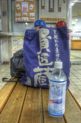 my bottle of water and bags at Furano Station on FEB 14, 2016 (wakkanai097) Tags: winter japan nikon hokkaido hdr 2016 p7700