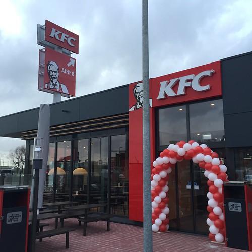 Ballonboog 6m Opening KFC Rijswijk