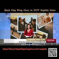 Black Flag Wing Chun featured in CCTV13 China (Hek Ki Boen Eng Chun) Tags: man black flag wing chun donnie yen ki hek ip yip boen