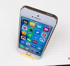 DSC01207 (Xia Zuoling) Tags: apple verizon iphone 5s 手机 苹果 a1533 ios9 三网