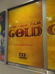 One Piece Film (rrubio) Tags: odaiba onepiece tokio fujitv japn