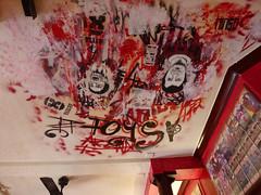 The GUNNERS PUB (nine-o art) Tags: lauren pasteup graffiti stencil wheatpaste rocky tags crest ceiling handpainted spraypaint freehand kanu arsenal eduardo pauldavis acryllic afc barstool spraycan thierryhenry emulsion gunners ianwright bobwilson herbertchapman invincibles davidseaman teddrake liambrady michaelthomas robertpires dennisbergkamp charliegeorge leedixon nineo davidrocastle tonyadams thomasrosicky thegunnerspub frankmclintock nigelwinterburn victoriaconcordiacrescit thomasvermaelen laurentkoscielny nineoart