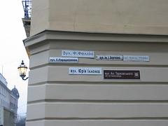 lviv_80 (Csordás János) Tags: canon lviv g3 canong3 lvov lemberg