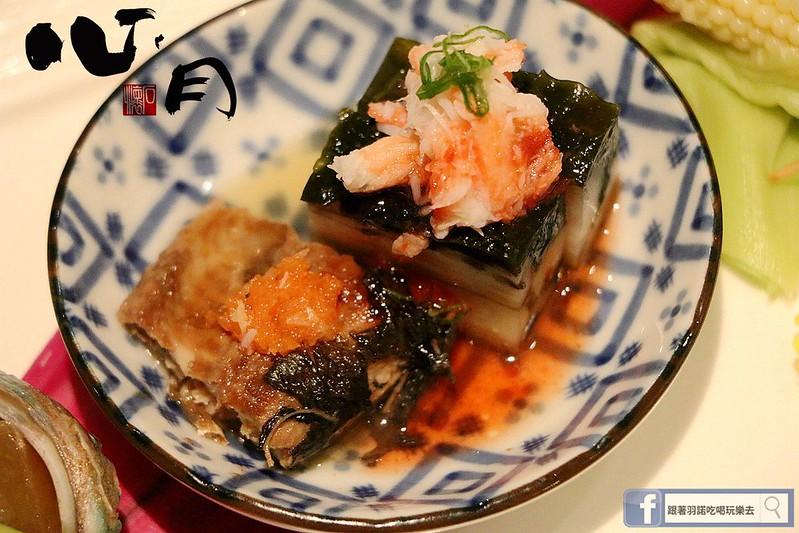 心月日本料理022