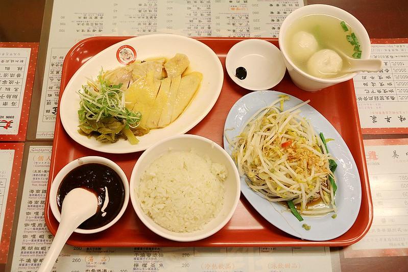 文慶雞05