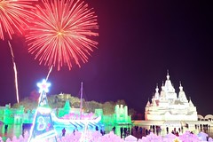 fireworks - red (stevie0020) Tags: china travel light sculpture white snow cold castle ice fire expo famous north exhibition east works harbin 2016 sunisland stevie0020
