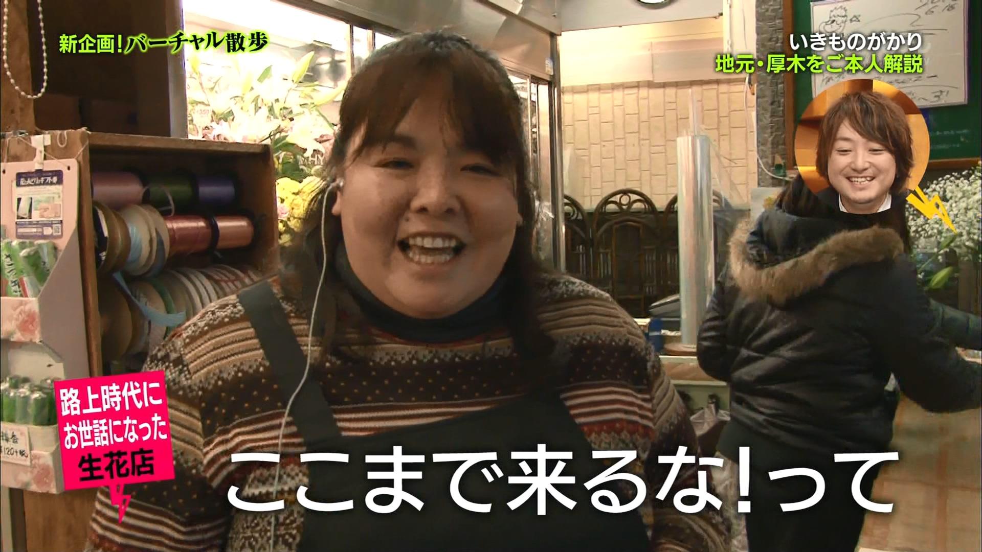 2016.03.11 全場(バズリズム).ts_20160312_025031.446
