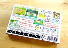 Back of Hitsuji no Kimochi (GameBoy Advance) box (bochalla) Tags: game japanese portable sheep box nintendo retro gaming handheld packaging videogame manual import gba cartridge capcom gameboyadvance gamebox retrogame retrogaming instructionmanual japanesegame gamecartridge gamepackaging gamemanual hitsujinokimochi