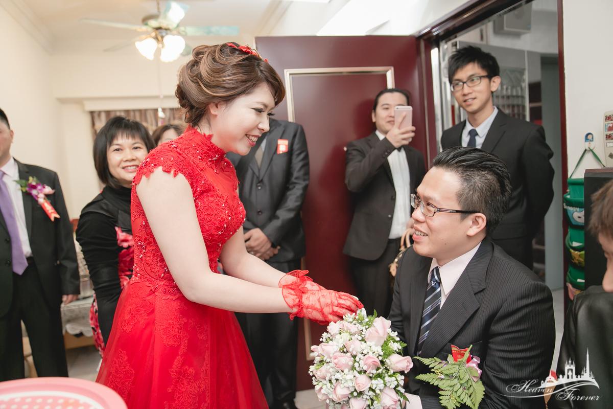 婚禮記錄@中和華漾_0013.jpg