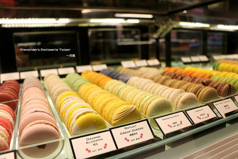 Alexander's 亞歷山大法式甜點026