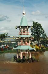 JUN86-12 02 - Alton Pagoda (1)
