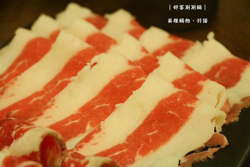 好客涮涮鍋 英雄鍋物065