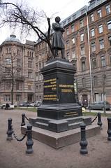 _DSC4750 (Rustam Bikbov) Tags: december saintpetersburg monuments pushkin 1884 2015