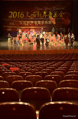 20151228_Lantian Grand Theater Keqiao (Travel4Two) Tags: china orchestra muziek c0 orkest s0 adl3 4350k hollandorchestra vocaldating