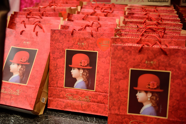 台北婚攝,公館水源會館,水源會館婚攝,公館水源會館婚宴,捷絲旅臺大尊賢館,婚禮攝影,婚攝,婚攝推薦,婚攝紅帽子,紅帽子,紅帽子工作室,Redcap-Studio-13