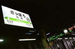 札幌 北海道 Sapporo, Japan / AGFA VISTAPlus / Nikon FM2 (Toomore) Tags: japan 35mm sapporo nikon iso400 nikkor agfa fm2 vistaplus