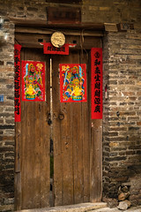 Mirror Door.jpg (Photos4Health) Tags: china travel sunset shadow guy ecology sunrise dark li asia village place guilin yangshuo hill chinese elderly fisher stick tradition guizhou villager guangxi ecotourism xingping