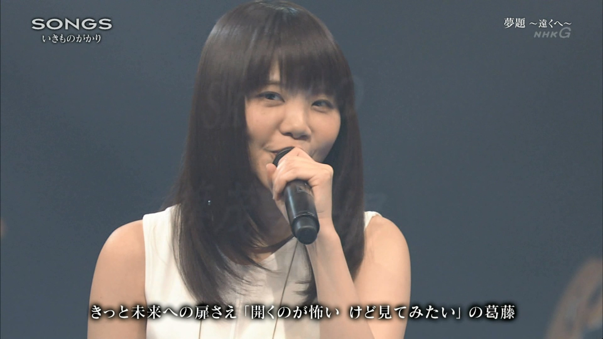 2016.04.28 全場(SONGS).ts_20160429_003128.221