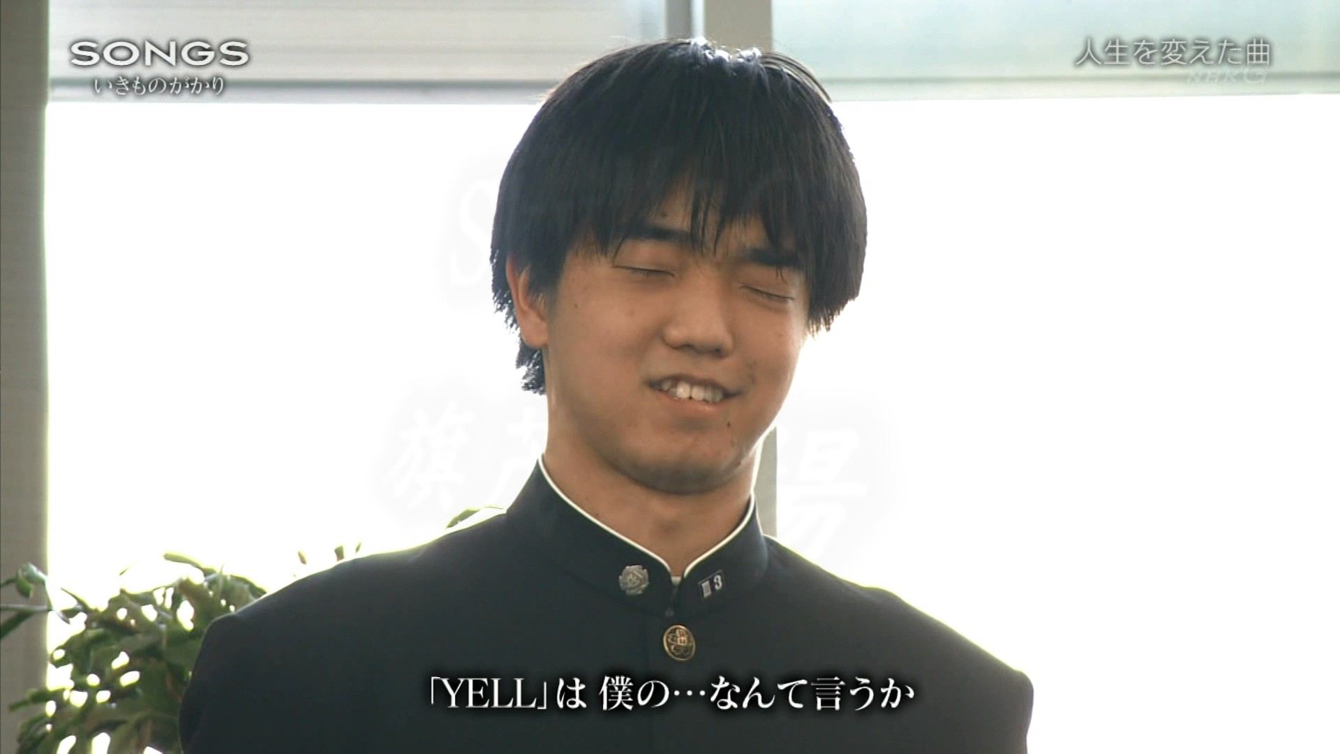 2016.04.28 全場(SONGS).ts_20160428_230805.534