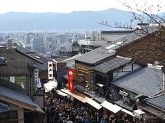 View of Kyoto from Kiyomizudera, Japan, 5 April 2016 (AndrewDixon2812) Tags: japan kyoto  kansai kiyomizudera  higashiyama