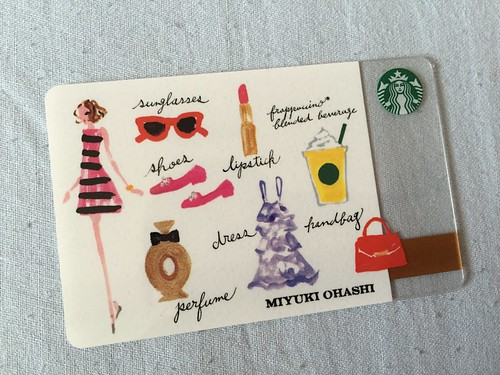 Starbucks Card Her Favorite 2016