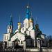 Igreja nova em Blagoveschensk