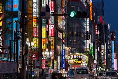 Time for Family in Kabukicho (Masahiko Futami) Tags: street city people japan architecture night canon tokyo shinjuku  kabukicho         eos5dmarkiii citytraveler