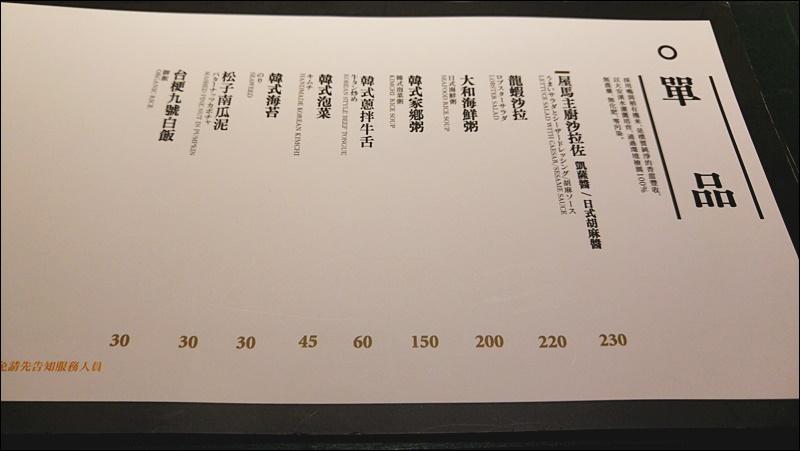 20160428_190525