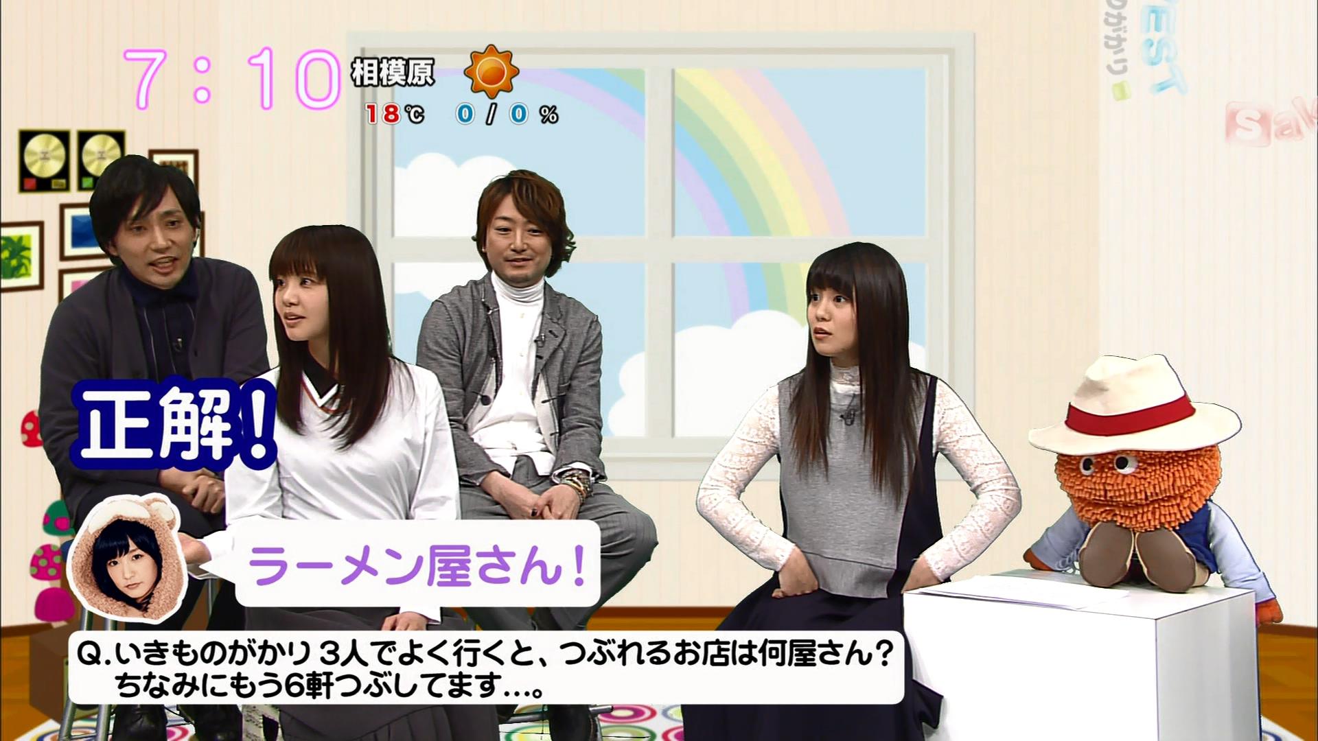 2016.03.17 いきものがかり(saku saku).ts_20160317_080955.542