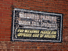 Warren Steel Specialties Corporation, Warren, OH (Robby Virus) Tags: ohio brick sign wall steel painted parking warren reserved specialties